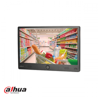 Dahua 21.5 Indoor Public View Monitor, built-in camera