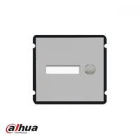 Dahua 1-button module