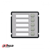 Dahua 5-button module